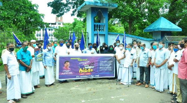 kasaragod, news, Kerala, COVID-19, STU, Collectorate, STU Collectorate Dharna conducted