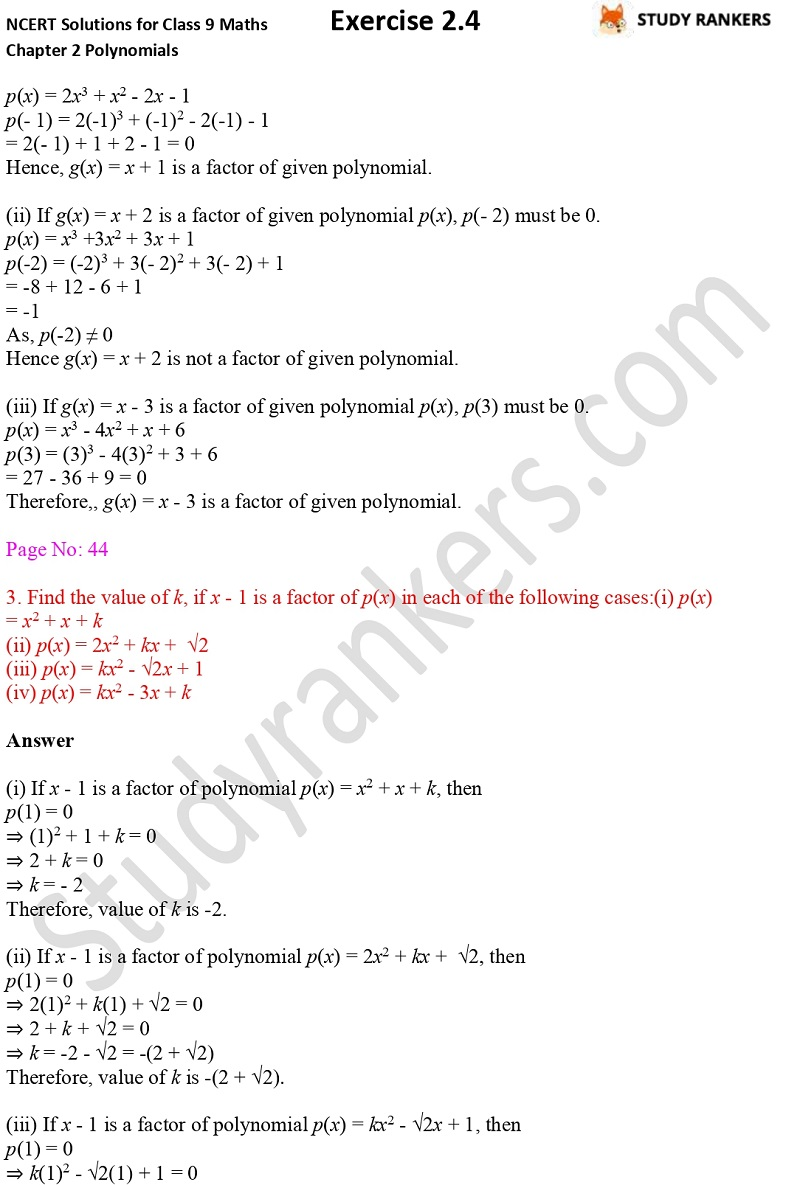 NCERT Solutions for Class 9 Maths Chapter 2 Polynomials Exercise 2.4 Part 2