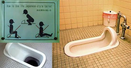 7 coisas que você precisa saber antes de usar um banheiro japonês - Privada de cocoras