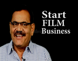Business In Films # 1 Start Film Business?