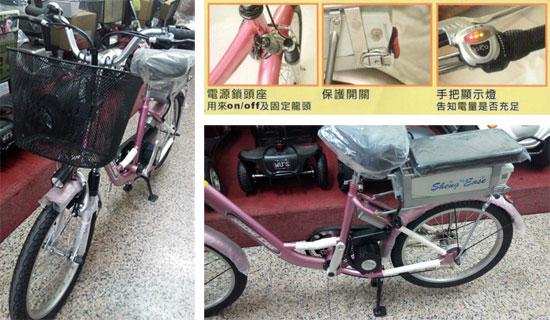 高雄,台中,電動機車,電動自行車,電動代步車