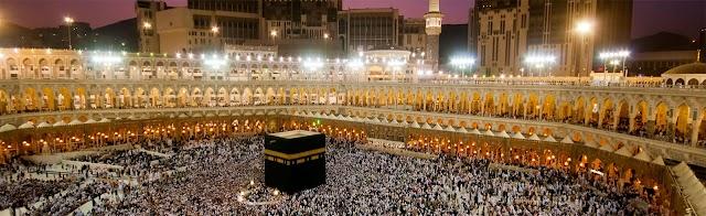 हज यात्रेवर कोरोनामुळे निर्बंध: सौदीत राहणाऱ्यांनाच यात्रा करता येणार Haj Pilgrimage Cancelled By Saudi Arabia