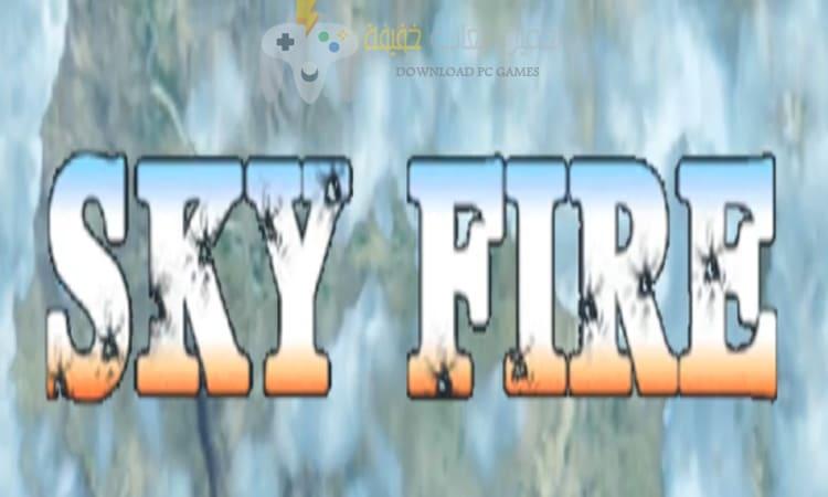 تحميل لعبة حرب الطائرات Sky Fire للكمبيوتر برابط مباشر