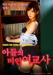 Shikiyokujyo (2017) Korean Adult Movie Online +18 Download