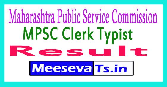 Maharashtra Public Service Commission MPSC Clerk Typist Result