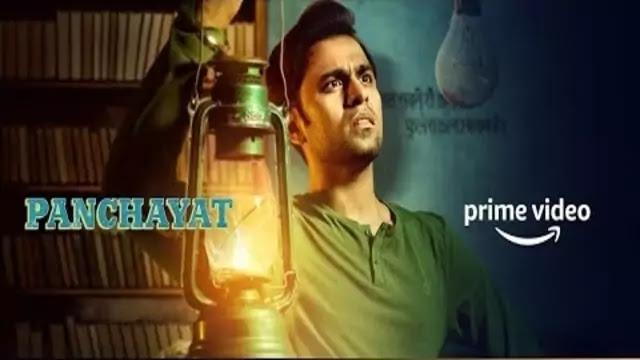 Panchayat Web Series movie review Trailer Release Date Cast Episodes – Amazon Prime