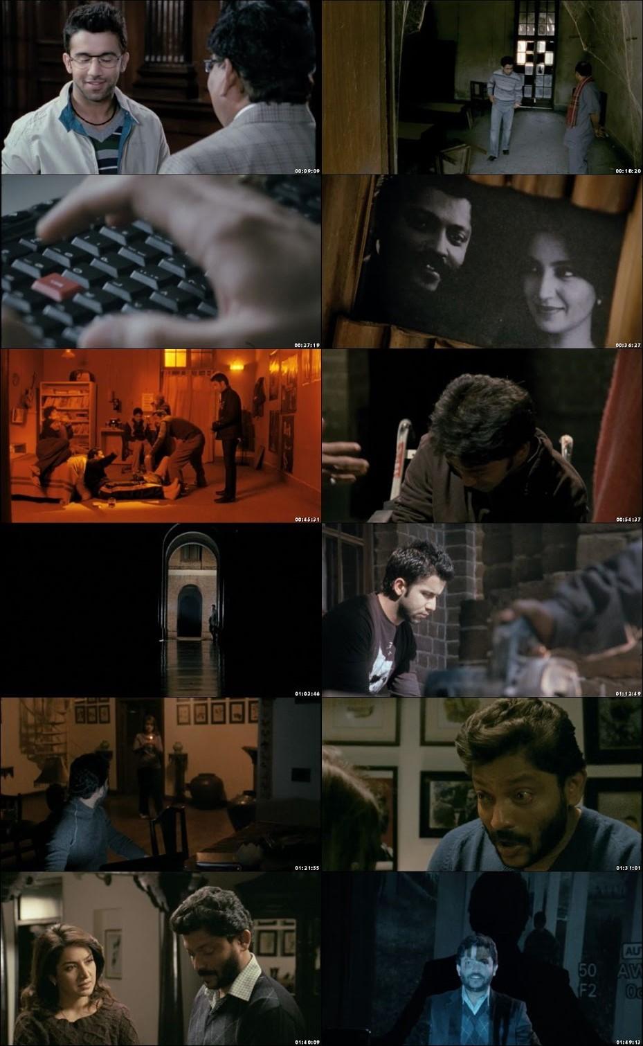 404 Error Not Found 2011 Full Hindi Movie Online Watch