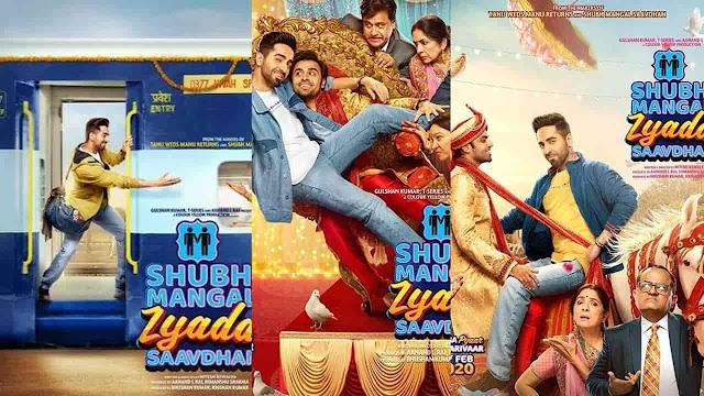 Shubh Mangal Zyada Saavdhan Subtitles Download | SRT File