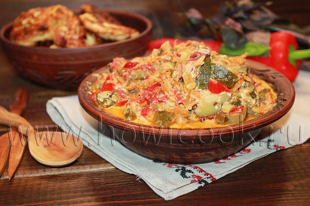 рецепт овощного рагу с кабачками и болгарским перцем