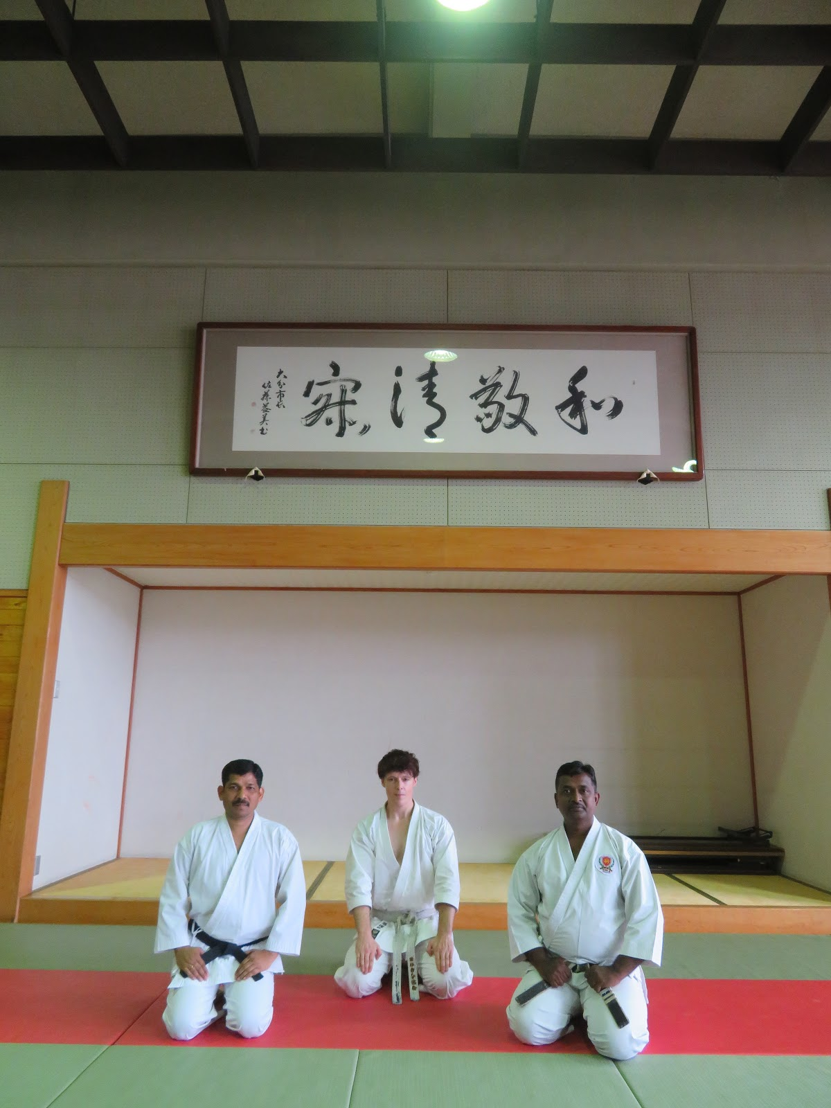 Andre Bertel S Karate Do Trainees From India