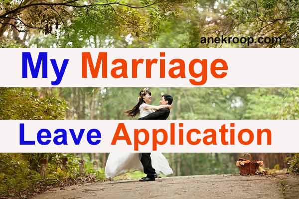my marriage leave application