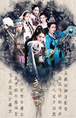 First Sword of Wudang ladies