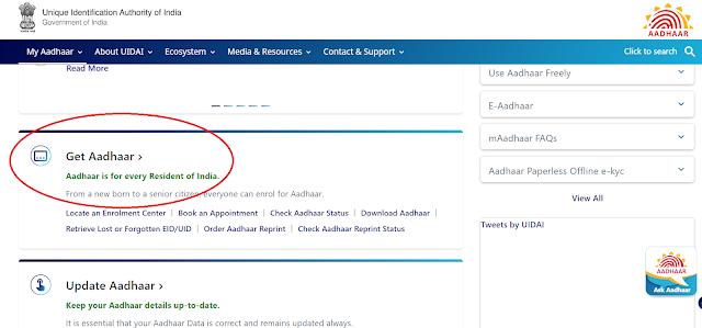 get aadhaarcard withour register mobile no.