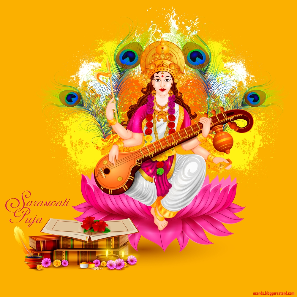 Vasant Panchami 2021 Wishes, Images To Share On Saraswati Puja