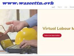 UAE virtual job market