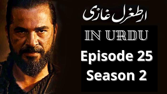 Ertugrul Season 2 Episode 25 Urdu Dubbed