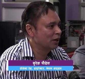 Project head of Nepal Idol