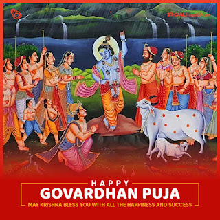 Goverdhan Puja wishes Images in hindi