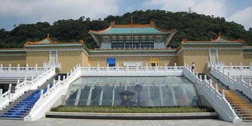 Museo Nacional del Palacio de Taipei