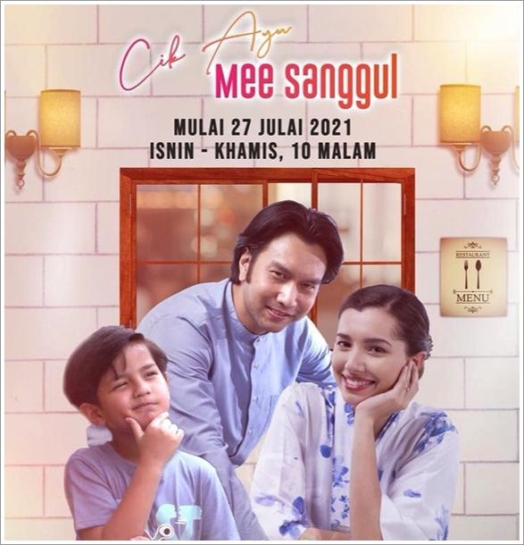 Drama Sinopsis | Cik Ayu Mee Sanggul (2021)