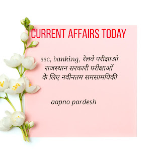 top current affairs today