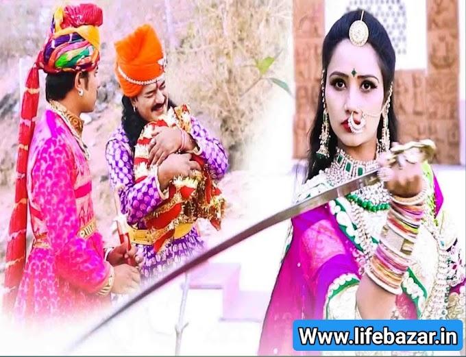 हाड़ी रानी का इतिहास । hadi rani history in hindi