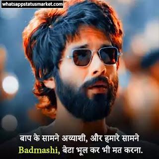 killer attitude shayari in hindi image