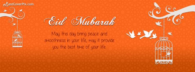 Eid ul Adha 2016 fb timeline cover