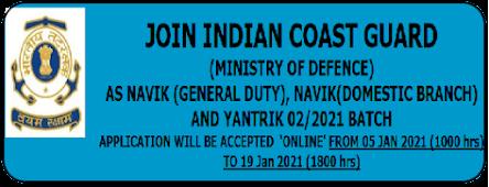 Indian Coast Guard Navik and Yantrik Recruitment 2021