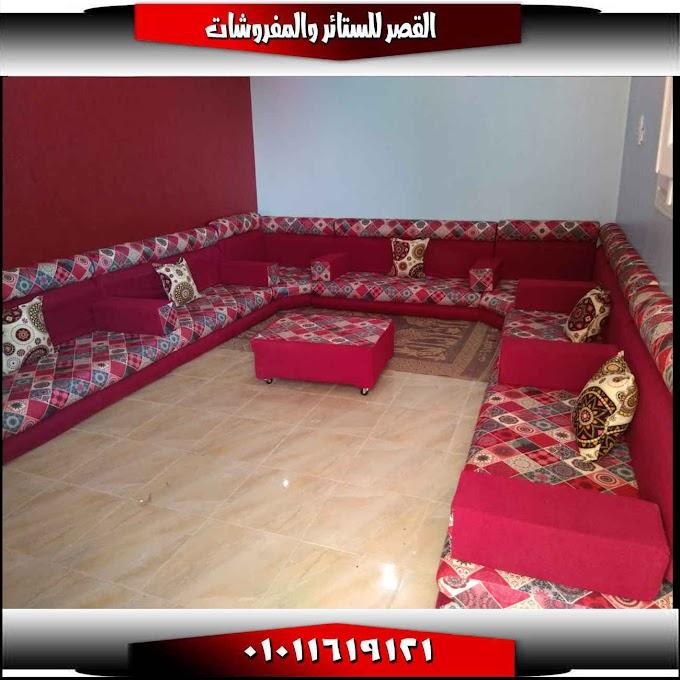 قعدة عربي مجلس عربي جلسة عربي نبيتي  حديثة من أحدث تصميمنا وانتاجنا
