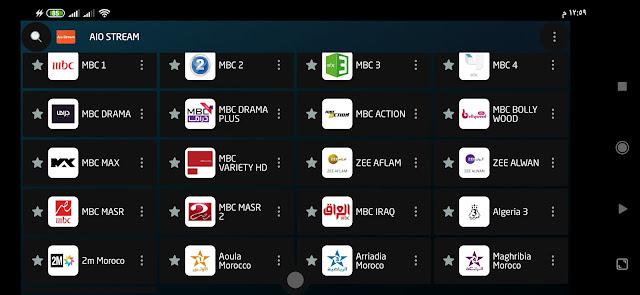 تطبيق elMubashir لمشاهدة جميع القنوات2020
