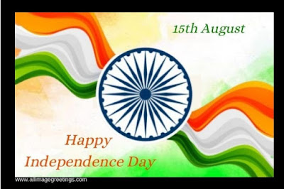 greeting of independence day