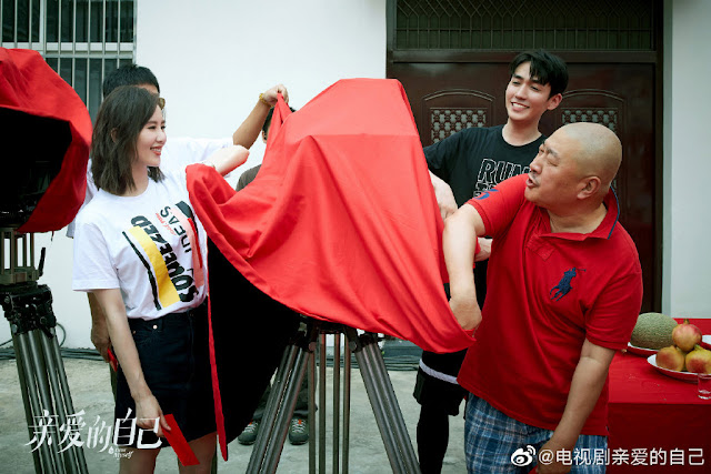 liu shishi zhu yilong filming ceremony