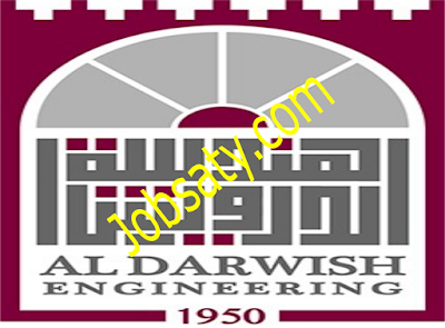 تعلن شركه هندسه الدرويش بالدوحه قطر عن وظائف متنوعه في شتي التخصصات