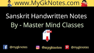 Sanskrit Handwritten Notes PDF By - Master Mind Classes