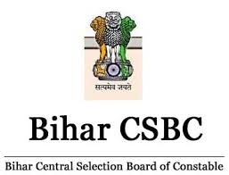 Recruitment of Sepoy (Constable) in Bihar Home Guards