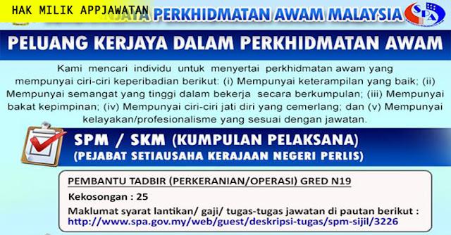 Iklan Peluang Kerjaya Dalam Perkhidmatan Awam - Pembantu Tadbir (Perkeranian/Operasi) Gred N11,Pembantu Awam Gred H11 dan Pembantu Operasi Gred N11