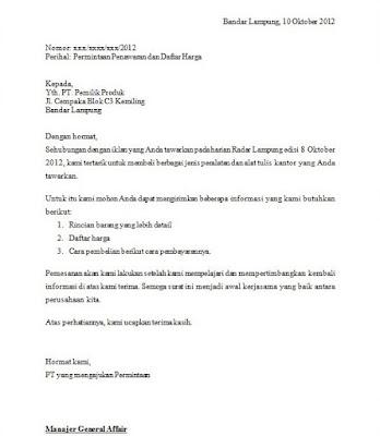 Contoh Surat Permintaan.Docx