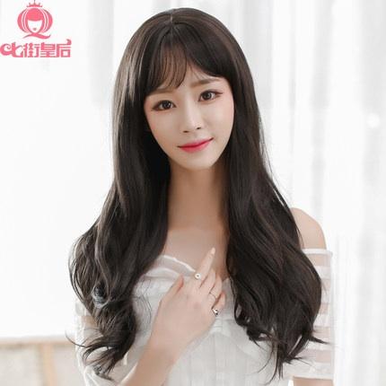 Tóc Hàn Quốc 33