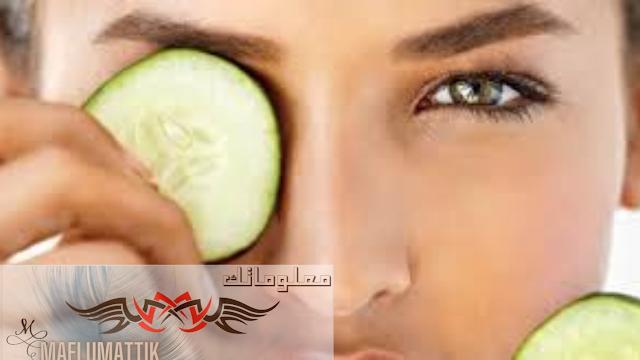 علاج-الهالات-السوداء-حول-العينين
