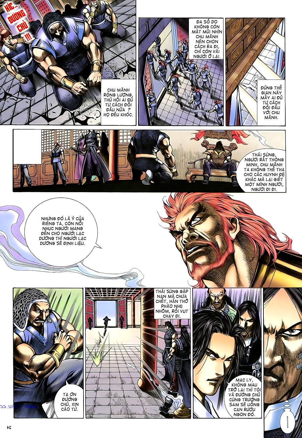Anh hùng vô lệ Chap 16: Kiếm túy sư cuồng bất lưu đấu  trang 25