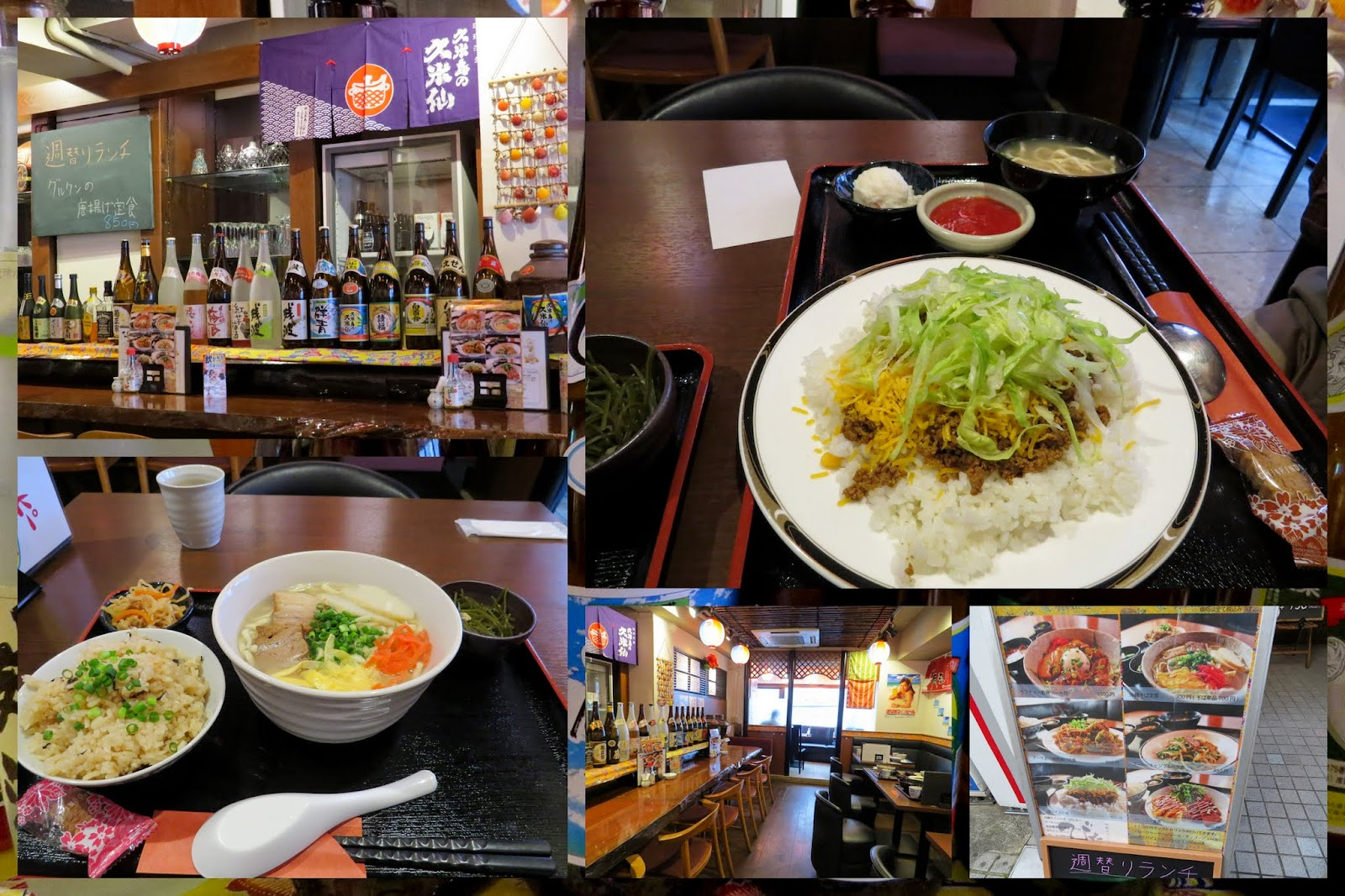 What to eat in Japan: Okinawan Cuisine