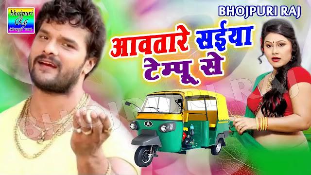Shampoo Se Bhojpuri Song Lyrics