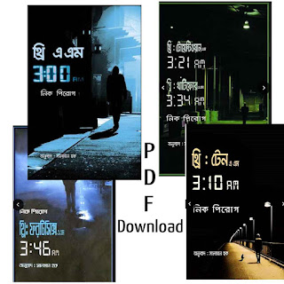 Nick Pirog 3 am series bangla pdf download