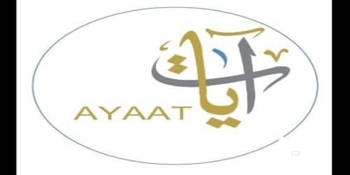 تردد قناة آيات Ayaat TV, تردد قناة ايات الجديد