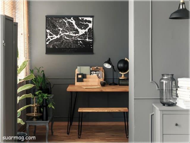 الوان دهانات - الوان دهانات حوائط 3 | Paints Colors - Wall Paints Colors 3