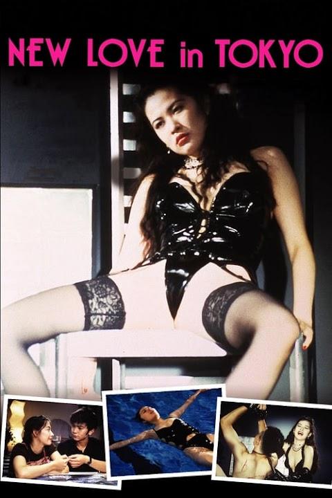 New Love in Tokyo (1994)