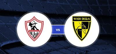 مشاهدة مباراة الزمالك ووادي دجلة بث مباشر اليوم الخميس 8-10-2020 في الدوري المصري