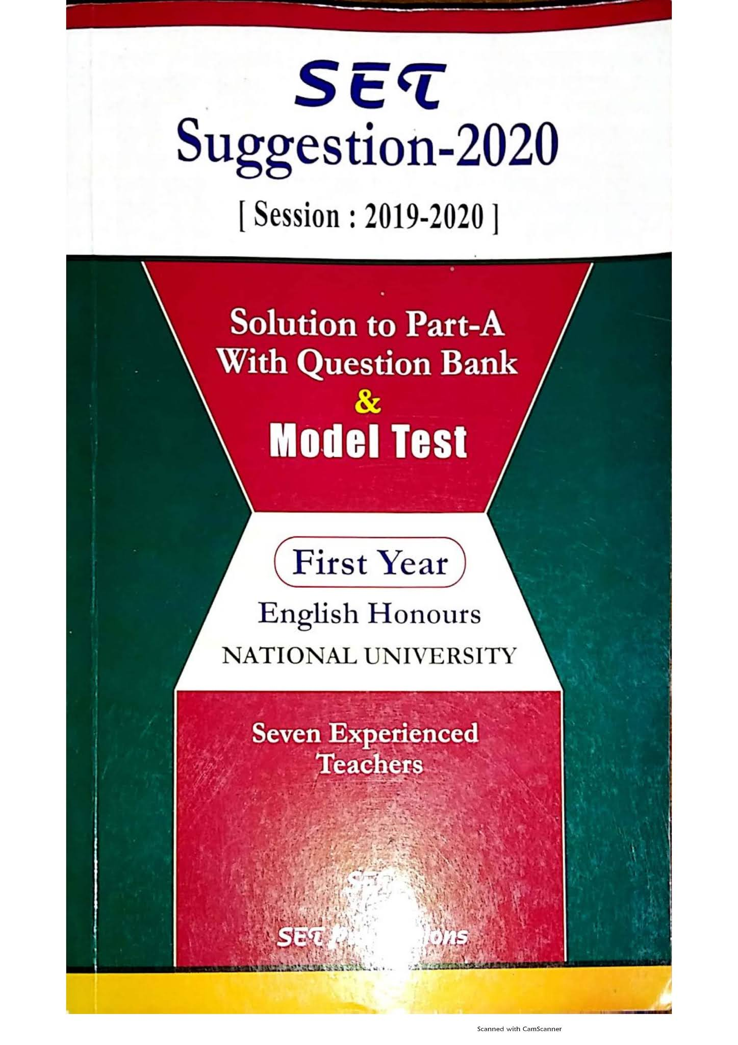 অনার্স ১ম বর্ষ সেট সাজেশন ২০২০ PDF |Set suggestion 2020 1st year pdf