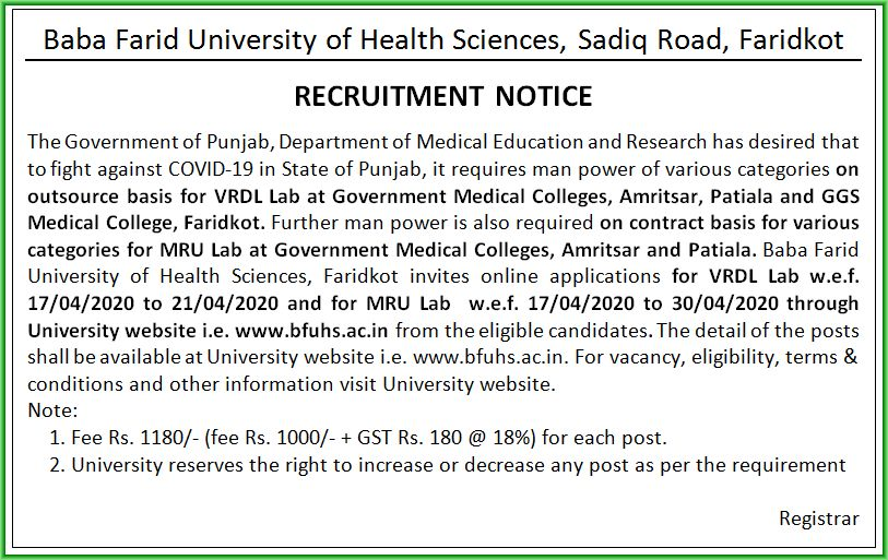 bfuhs recruitment 2020 bfuhs recruitment 2020 bfuhs recruitment 2020 staff nurse www.bfuhs.ac.in 2020 bfuhs nhm bfuhs results 2020 www.bfuhs.ac.in vacancies 2020 www.bfuhs.ac.in results 2020-21